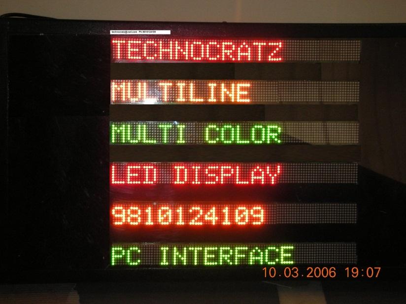 tech2