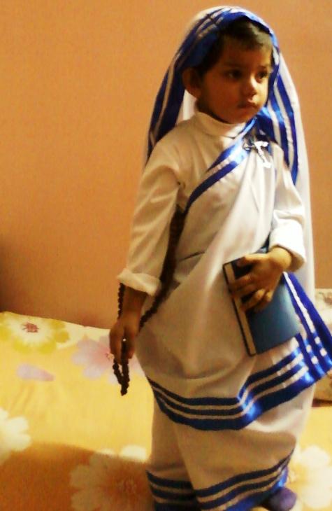 Cousin Sister of Pritha Bannerjee (LT MHPS)