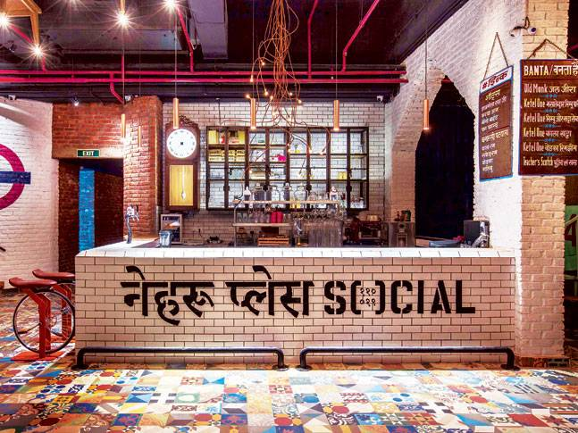 social,dj-6_647_051916104122
